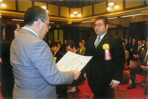 平成26年度 県知事表彰受賞