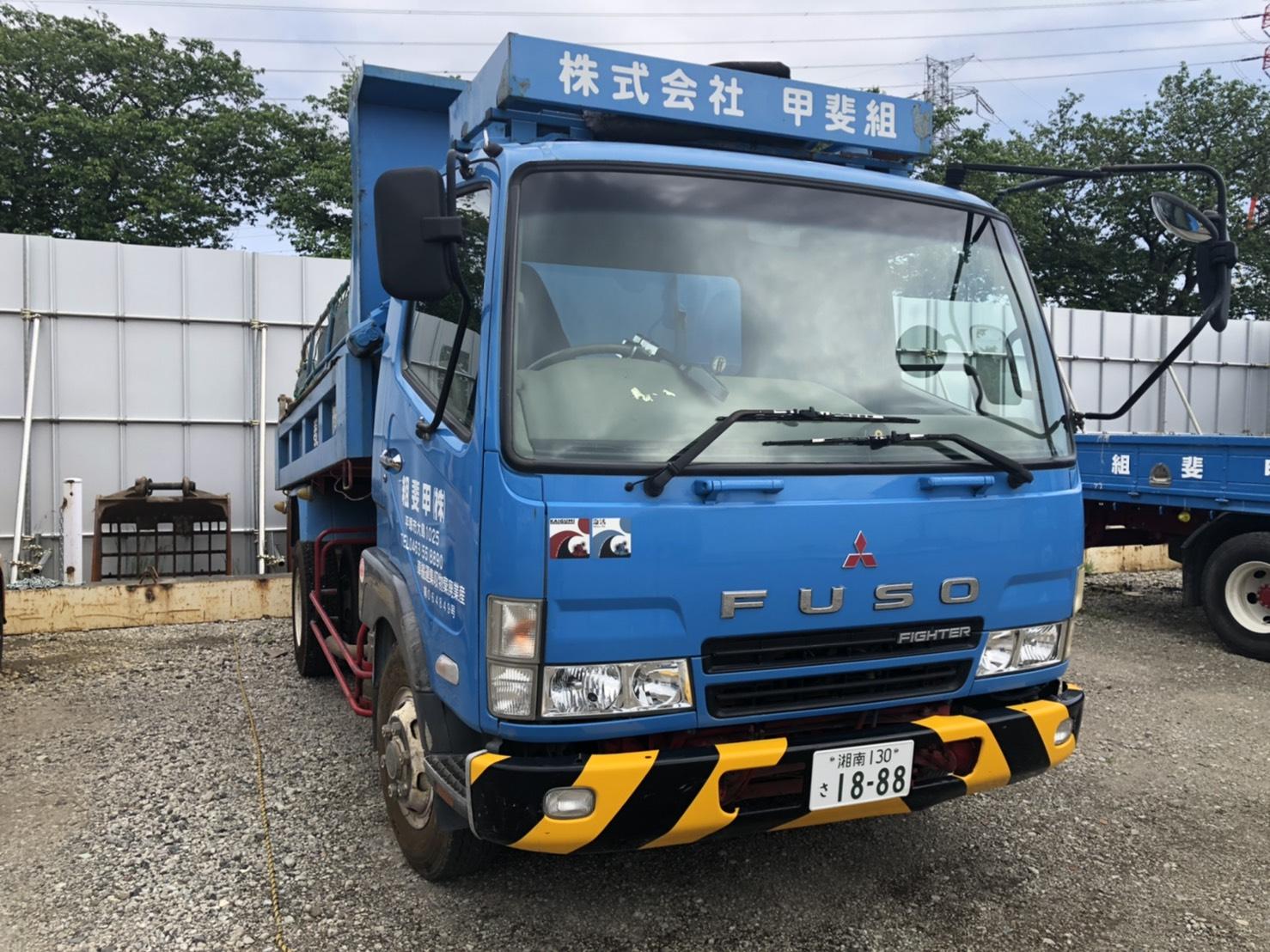 ダンプトラック4t(2台)