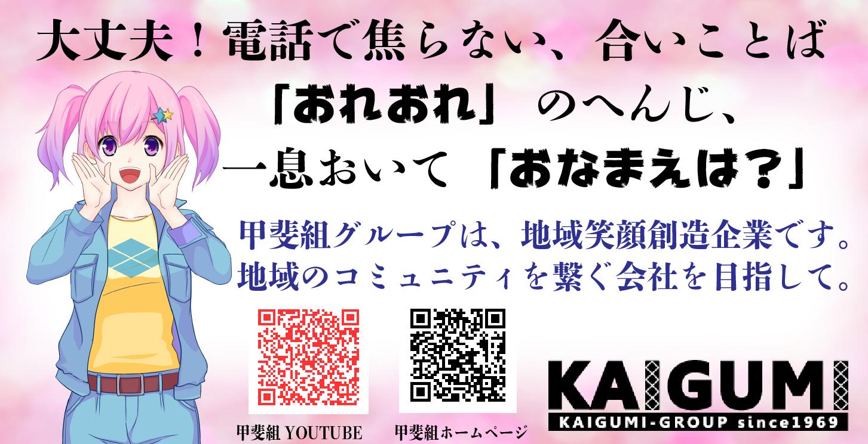 タウンニュース平塚版×平塚警察署